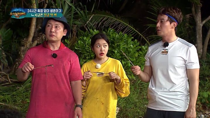 [Vietsub] Law of the Jungle Tập 369