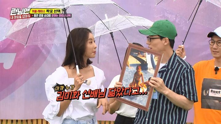 Running Man (2018)|Episode 409|Korean Variety|Viu