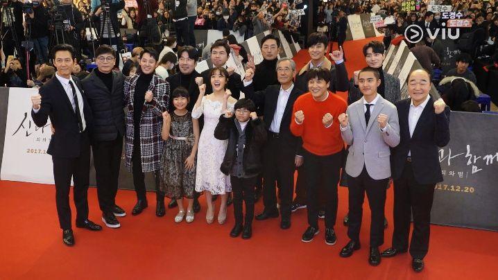 K1 Entertainment News|Episode 340|K1 Headlines|Viu
