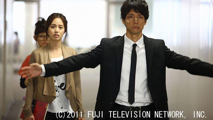 99 Days with the Superstar|Japanese Dramas|Viu