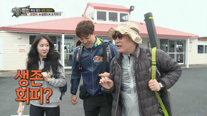 Download Law Of The Jungle Ep 256