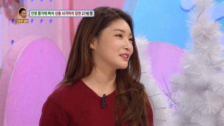 Hello Counselor (2018)|Episode 348|Korean Variety|Viu
