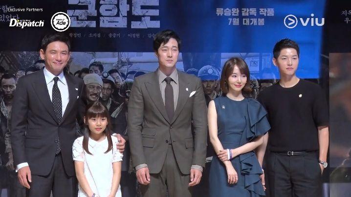 K1 Entertainment News|Episode 248|K1 Headlines|Viu