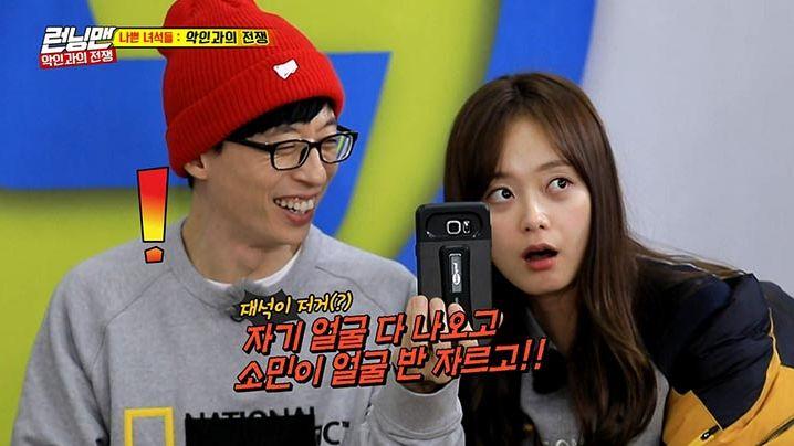 Running Man (2017) Episode 381 Korean Variety Viu