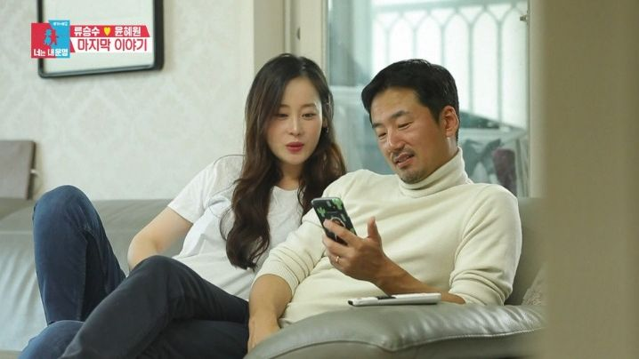 Korean Variety Shows - Watch Online with EngSub