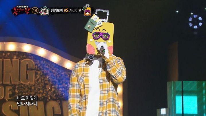 King Of Mask Singer (2018) Episode 153 Korean Variety Viu