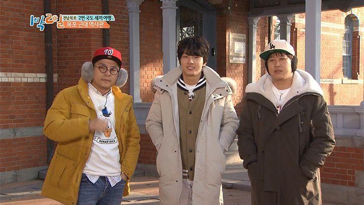 2 Days 1 Night (2018)|Episode 527|Korean Variety|Viu