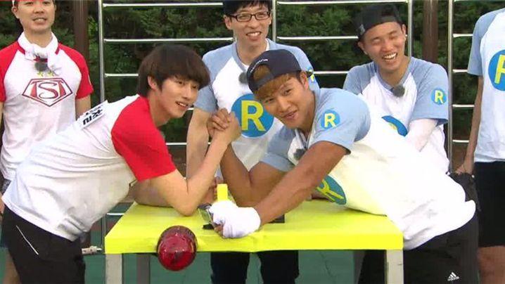 Running Man (2014)|Episode 207|Korean Variety|Viu
