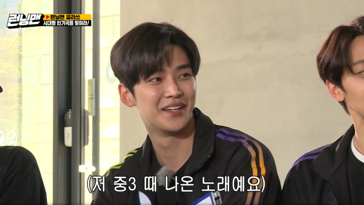 Running Man 2020 Episode 499 Korean Variety