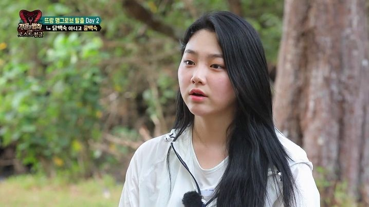 [Vietsub] Law of the Jungle Tập 365