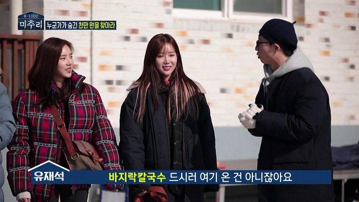 Village Survival, the Eight 2 (2019)|Korean Variety|Viu