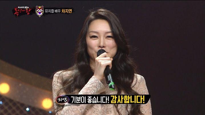 King of Mask Singer (2016) Episode 44 Korean Variety Viu