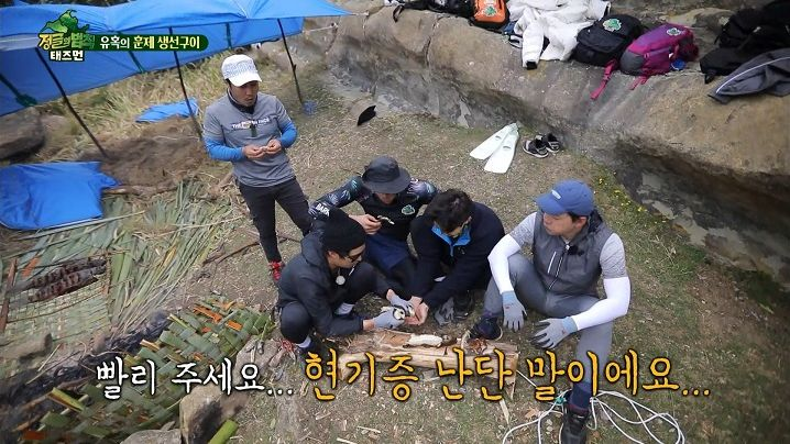 [Vietsub] Law of the Jungle Tập 362