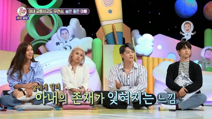 Hello Counselor (2018)|Episode 381|วาไรตี้เกาหลี|Viu