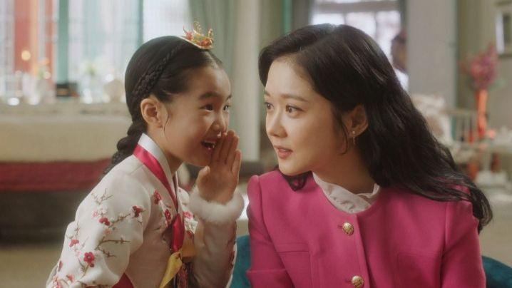 An Empress's Dignity (The Last Empress)|Episode 37|Korean