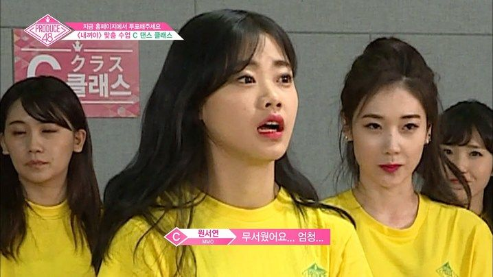 Produce 48 (2018)|Episode 2|Korean Variety|Viu