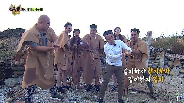 [Vietsub] Law of the Jungle Tập 355