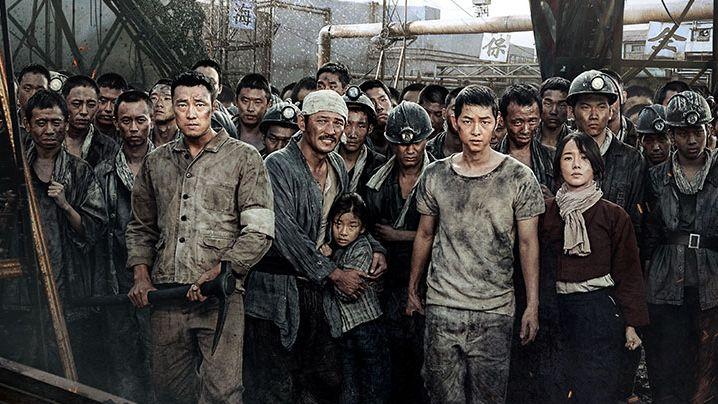 the battleship island full movie hindi full hd download