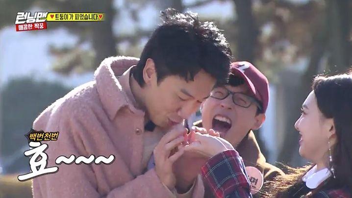Running Man (2018) Episode 428 Korean Variety Viu