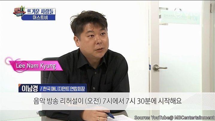 K1 Entertainment News|Episode 888|K1 Headlines|Viu