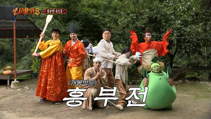 New Journey to the West 8 (2020)|Korean Variety