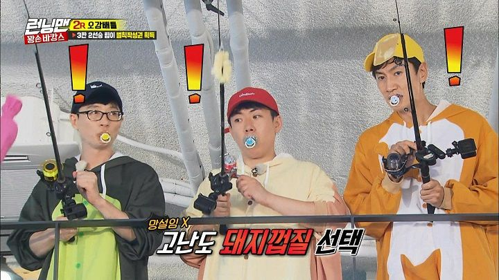 Running Man (2018)|Episode 413|Korean Variety|Viu