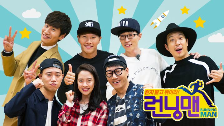 Runningman episode 374 indonesia subtitle celebrity news runningman episode 374 indonesia subtitle stopboris Image collections