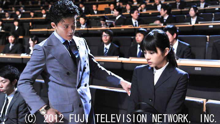 Rich Man, Poor Woman|Japanese Dramas|Viu