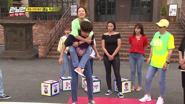 Download Running Man 437 Viu
