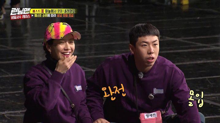 Running Man (2019) Episode 434 Korean Variety Viu