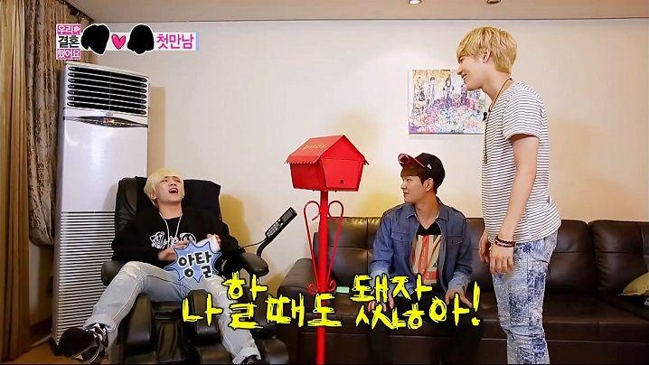 We Got Married (2013) Episode 167 Korean Variety Viu