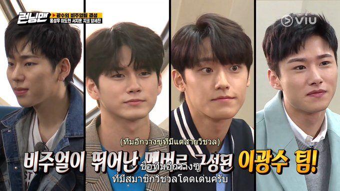 Running Man (2020) ตอน 496|วาไรตี้เกาหลี