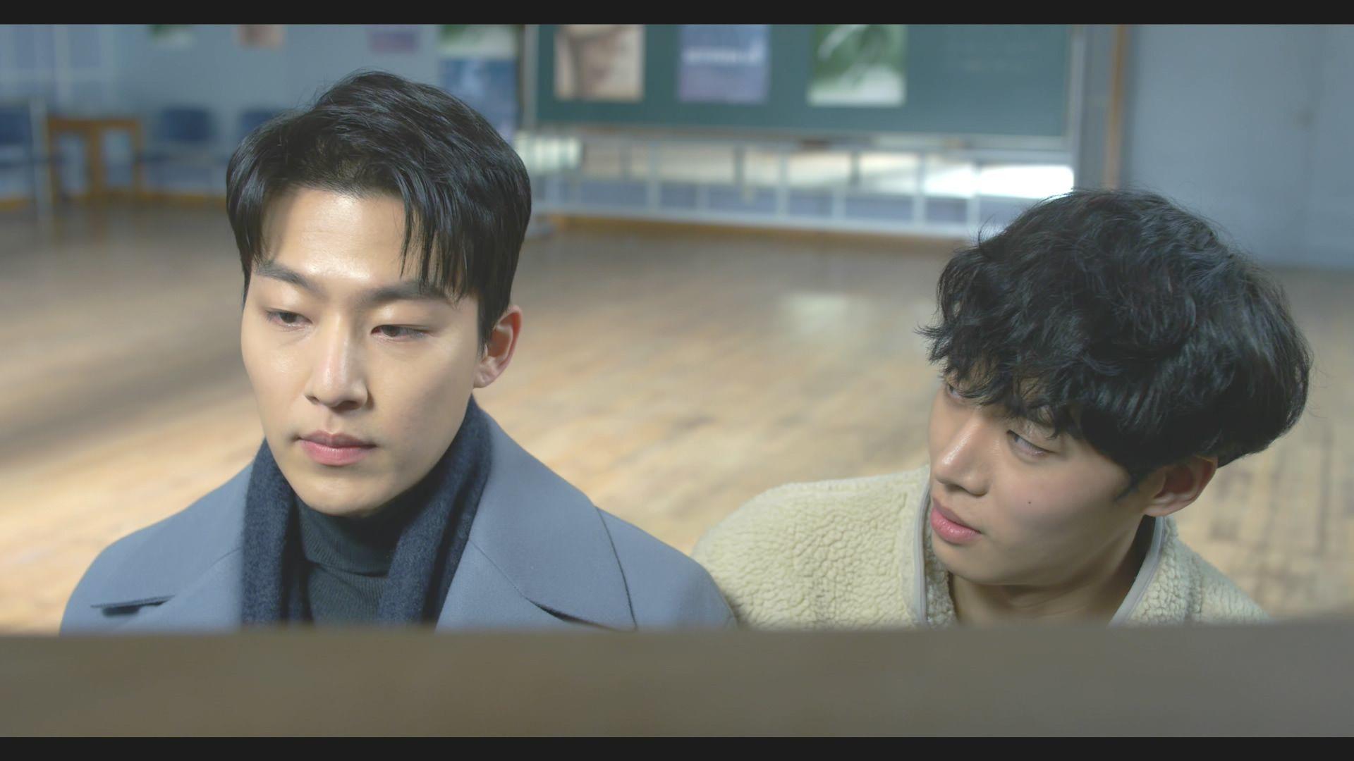 You Make Me Dance ตอน 4|ซีรีส์เกาหลี