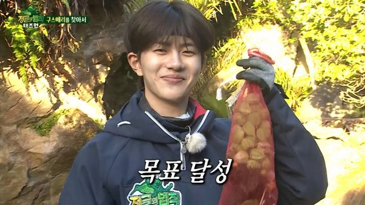 [Vietsub] Law of the Jungle Tập 361