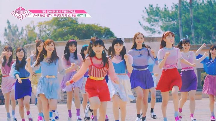 Produce 48 (2018)|Korean Variety|Viu