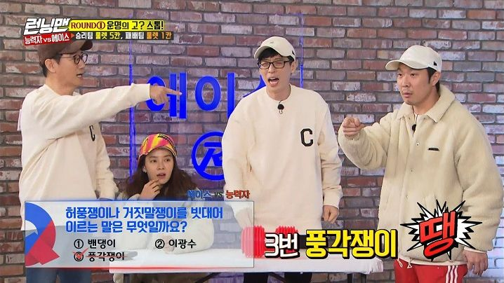 running man 2019 episode 438 korean variety running man 2019 episode 438 korean