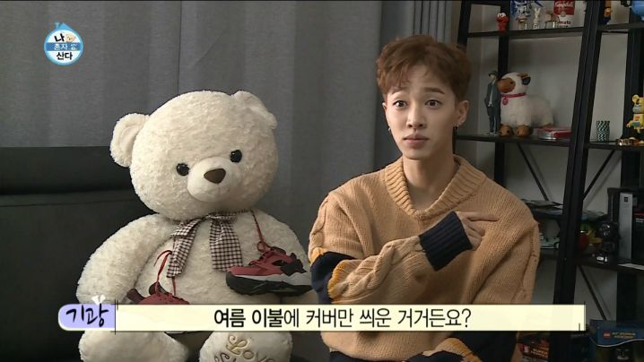 I Live Alone (2017)|Episode 191|Korean Variety|Viu