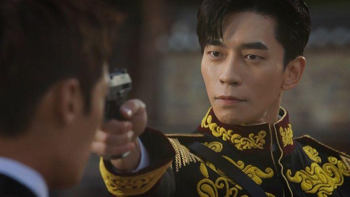An Empress's Dignity (The Last Empress)|Episode 7|Korean