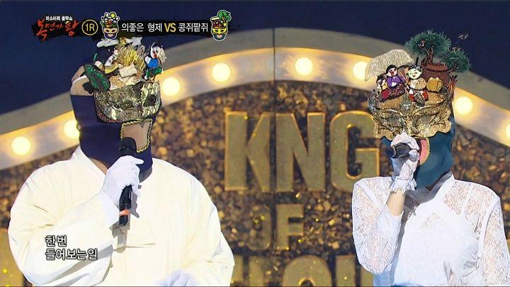 King Of Mask Singer (2019)|Episode 185|Korean Variety