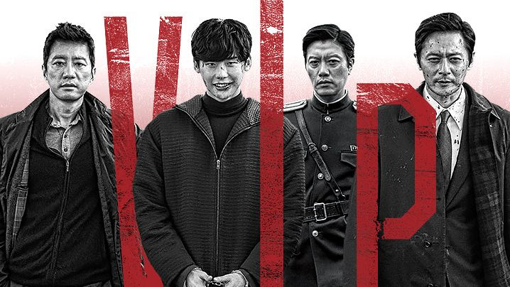 Korean Movies Watch Online With Eng Sub