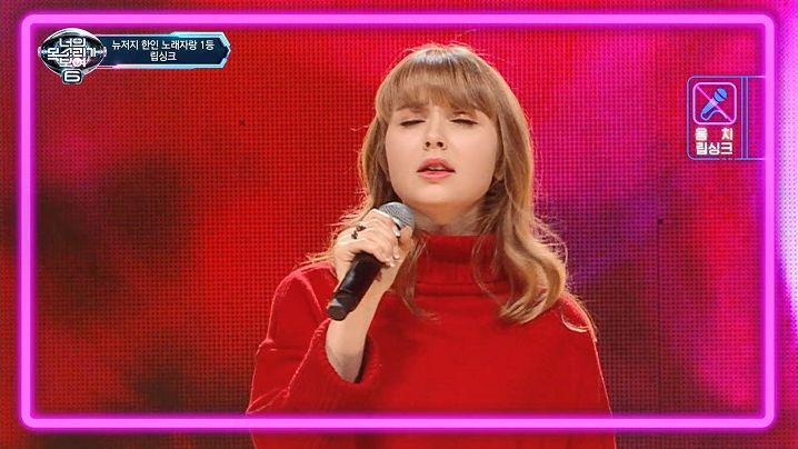 I Can See Your Voice 6 (2019)|Episode 3|Korean Variety