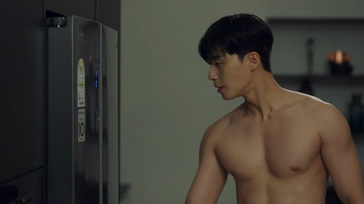 What's Wrong With Secretary Kim?|Episode 3|Korean