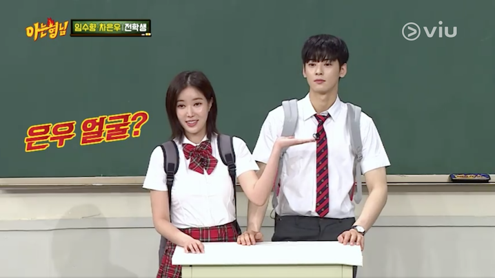 Men on a Mission (Knowing Brothers) (2018) Episode 137