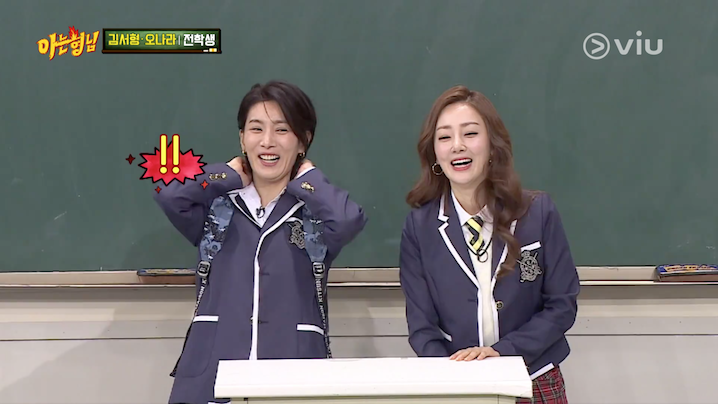 Men on a Mission (Knowing Brothers) (2019) Episode 166