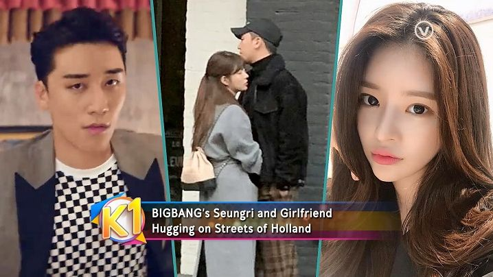 goo hara and seungri dating