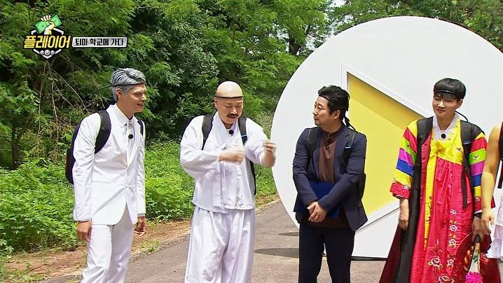 Player (2019)|Korean Variety|Viu