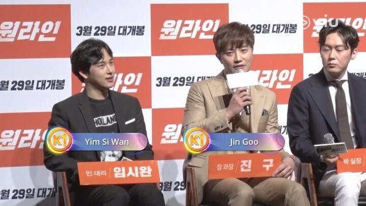 K1 Entertainment News|Episode 184|K1 Headlines|Viu