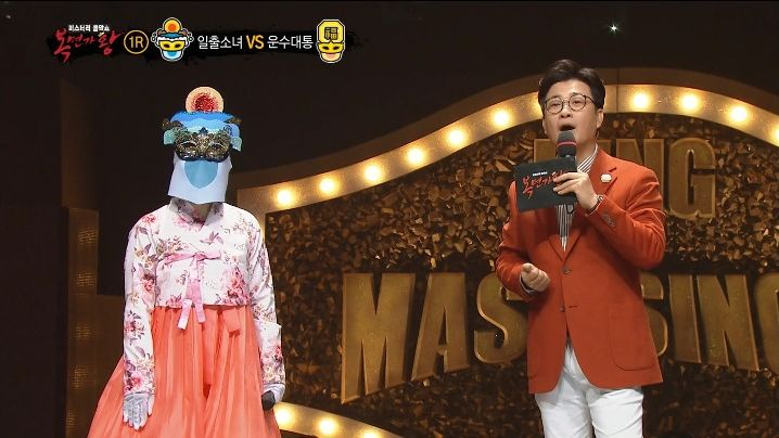 King Of Mask Singer (2018)|Episode 135|Korean Variety|Viu