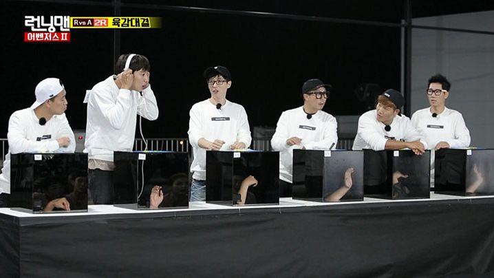 Running Man (2016)|Episode 317|Korean Variety|Viu