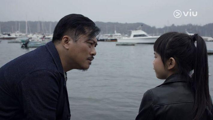 Detective Psycho|HK Dramas|Viu